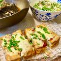【ヘルシー&食べ応え◎】ピザトースト風厚揚げのグリルはチーズがとろり♥