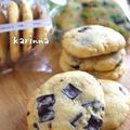 フルブラ香るチョコチャンク ・ クッキー