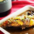 紅燒鱸魚│スズキの中華風醤油煮