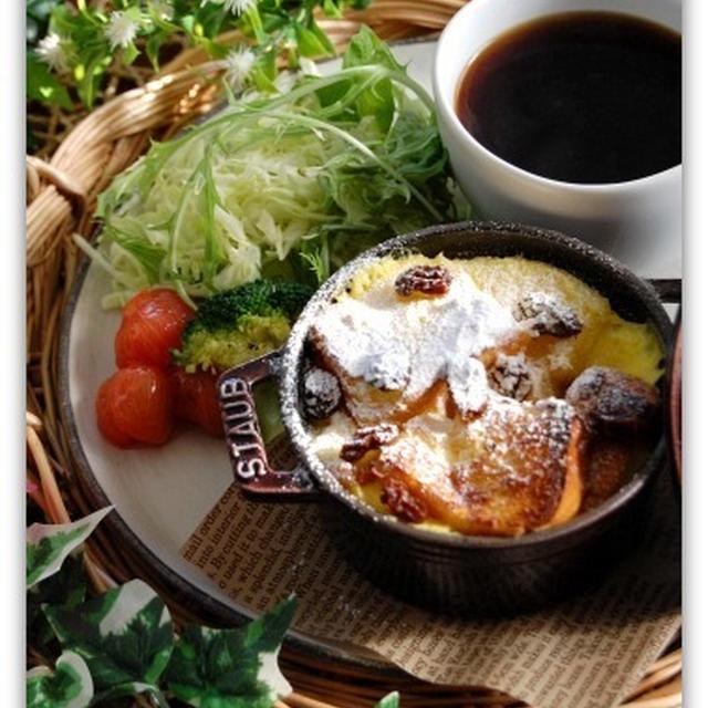 【朝カフェ】パングラタンdeワンプレート