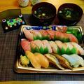 ひな祭りはにぎり寿司とトーストメロンパンに喜ぶ3日のまとめ記事♪~♪