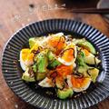 ♡やみつきアボたまご♡【#簡単レシピ#時短#節約#副菜#おつまみ#卵】