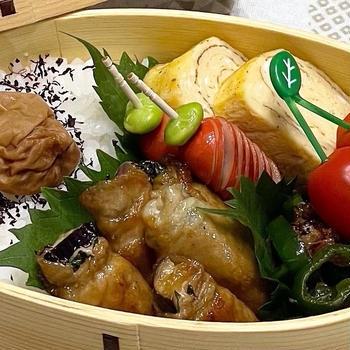 【お弁当】困ったときは巻いてしまえ.ᐟ.ᐟ.ᐟ.ᐟ.ᐟ茄子と大葉の肉巻き