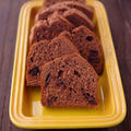 チョコレートとココアのパウンドケーキ☆ふわふわ生地と、チョコの食べ応え♪