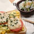 ゆで卵とトマトのトースト☆