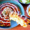 【お好み焼きの日の献立】もち明太チーズお好み焼きの作り方レシピ