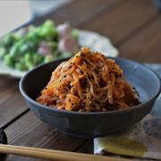 お弁当にも❤️人参黒ごま味噌サラダとコストコ豚肉
