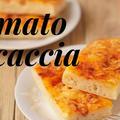 フォカッチャ 簡単 – 混ぜるだけ簡単!自家製酵母で作るフォカッチャレシピ