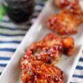 【スパイス大使】鶏手羽元の赤味噌照り煮~ピンクペパーを添えて~