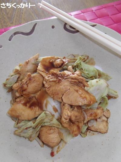 ノンオイル★鶏ささみ de 回鍋肉