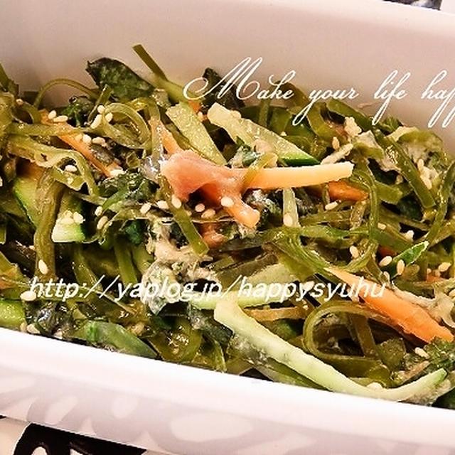 刻み昆布と梅のゴマポン酢☆サラダ