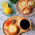 レモン香る✿チーズケーキのようなパン ★ 主食は無添加めざせ!