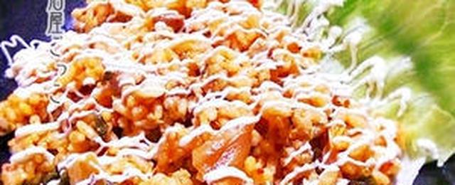 コク旨で絶品♪ぱぱっと作れる簡単「マヨチャーハン」レシピ