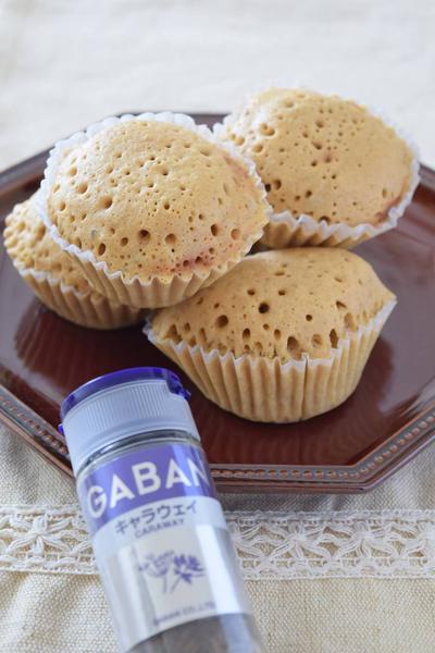 【スパイス大使】5分で出来るキャラウェイの黒糖蒸しケーキ<動画付>GABANモニター