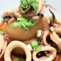【魚介レシピ】味が染みわたる烏賊と大根のうま煮