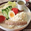 ジョンソンヴィルのソーセージで海南鶏飯風レモンライスプレート。 by 薬膳師ゆりぽむさん