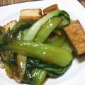 青梗菜と厚揚げのオイスター炒め