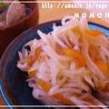 おせち料理の定番♪絶品柿なます