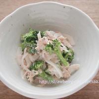 スパイスアンバサダー|ブロッコリー・新玉ネギ・ツナのサラダ