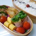 11月30日 野菜たっぷり!フワフワ照焼きハンバーグ弁当 by カオリさん