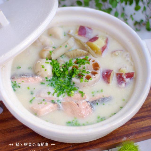 鮭と根菜の酒粕煮*どんどん増える、娘の作品。