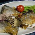 秋刀魚のハーブソテー