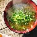 生めかぶのお味噌汁 by Misuzuさん