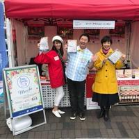 かんぽEat&Smileマルシェ有楽町に行ってきました!