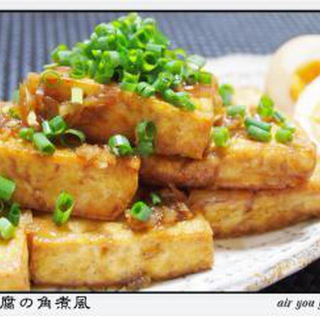 ✿豆腐の角煮風✿