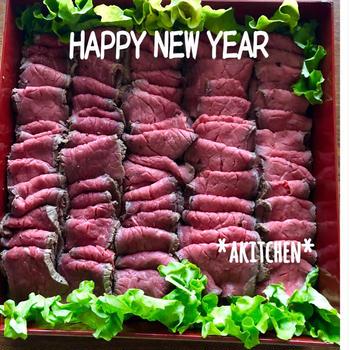 新年のご挨拶申し上げます