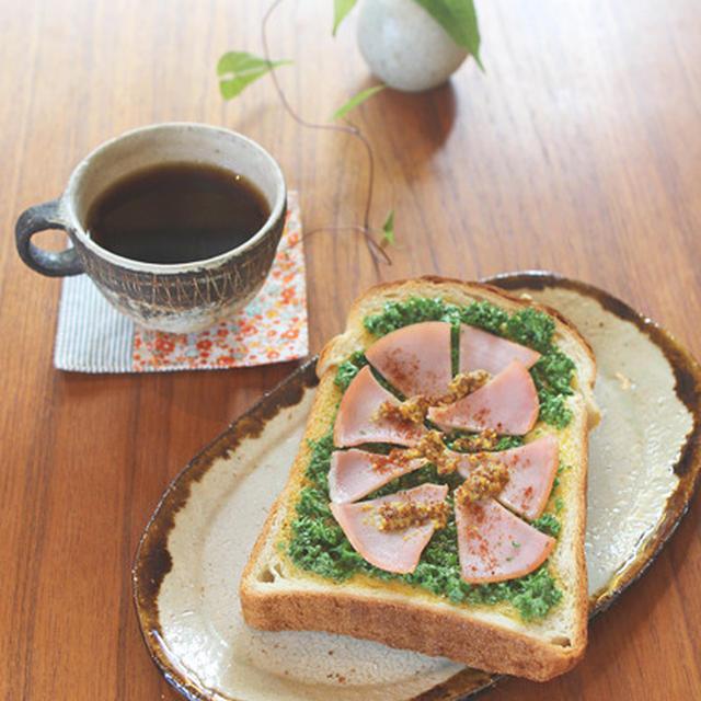 紫外線対策朝ごはん~ビタミンCたっぷりパセリ玉子ハムトースト