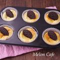簡単お手軽チーズケーキ☆ホットケーキミックス使用、卵・生クリームなし by めろんぱんママさん