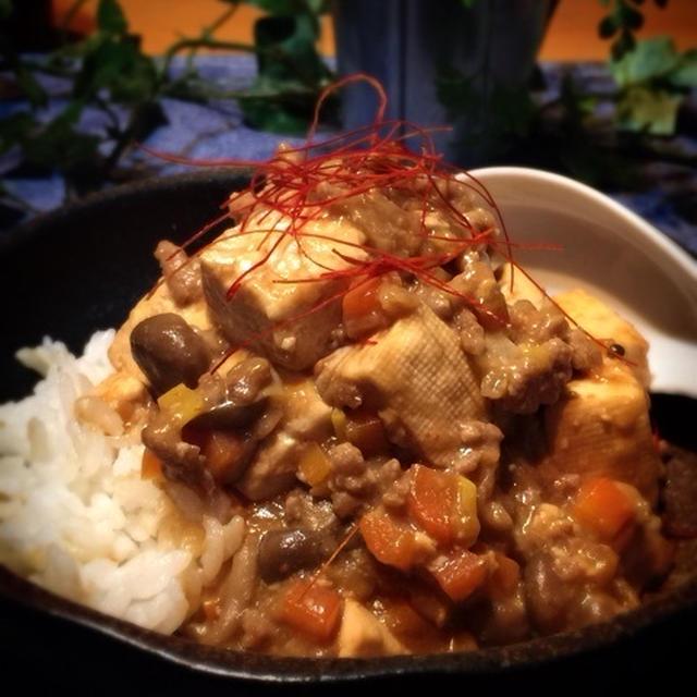 マルコメ中華みそで 麻婆豆腐