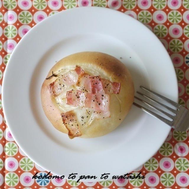 ベーコンと新玉ねぎのパン