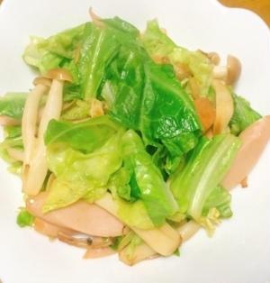 春キャベツと魚肉ソーセージの塩ぽん炒め