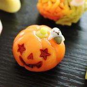 「ハロウィンと秋の和菓子」倉敷 松涛園さん