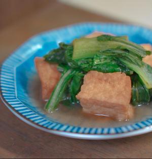 厚揚げ豆腐とチンゲン菜の煮浸し