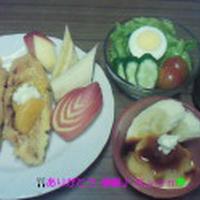 Good-morning Kyonのフレンチトースト&フルーツ盛り~&野菜盛り~編じゃよ♪