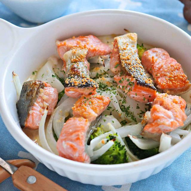 鮭とブロッコリーのヨーグルトグラタン【簡単ダイエットグラタン】|レシピ・作り方