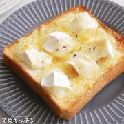 チーズ好きなら絶対やみつきになる!おつまみにも朝ごはんにもなる『ダブルチーズトースト』の作り方