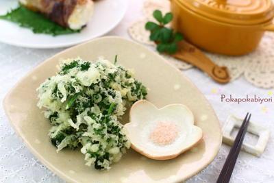 パセリを主役で食べよう!【パセリの天ぷら】レシピ&栄養について