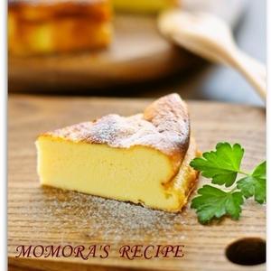 ホットケーキミックス×ヨーグルトで出来る!簡単ヨーグルトチーズケーキ