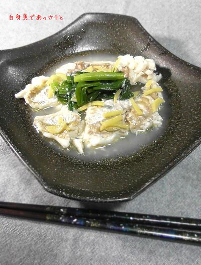 レンジで簡単!白身魚の清蒸