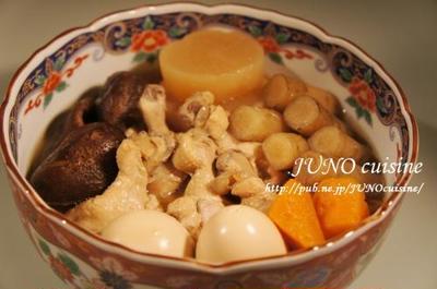 ☆鶏手羽元と根菜の白だし煮☆