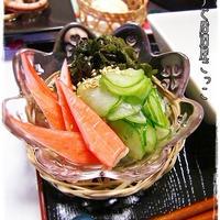 ★カニカマときゅうりの酢の物★
