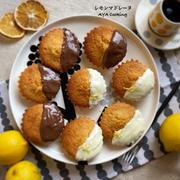 コロナ・インフル対策のおうち遊び♡と濃厚レモンマドレーヌ
