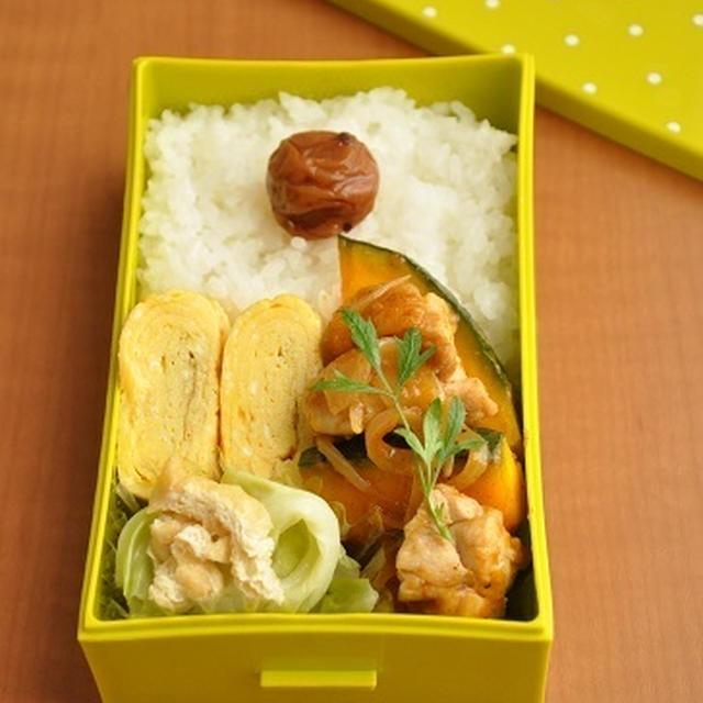 簡単!お弁当レシピ~スパイシー!タンドリーチキンお弁当~