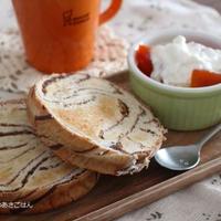 朝ごはん*丸太パンと朝活と。