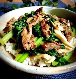 舞茸と牛肉の青菜あんかけ