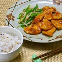 ホッと一息元気ゴハン!もちもち雑穀米にやさしい甘辛味のおかず〜しっとり鶏むね肉の照り焼き。